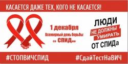 Как говорить о ВИЧ-инфекции с детьми разного возраста